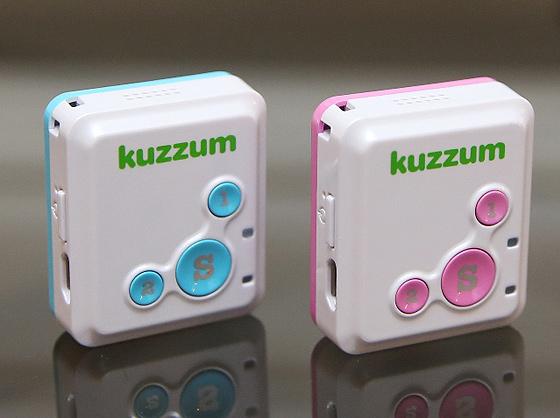 kuzzum