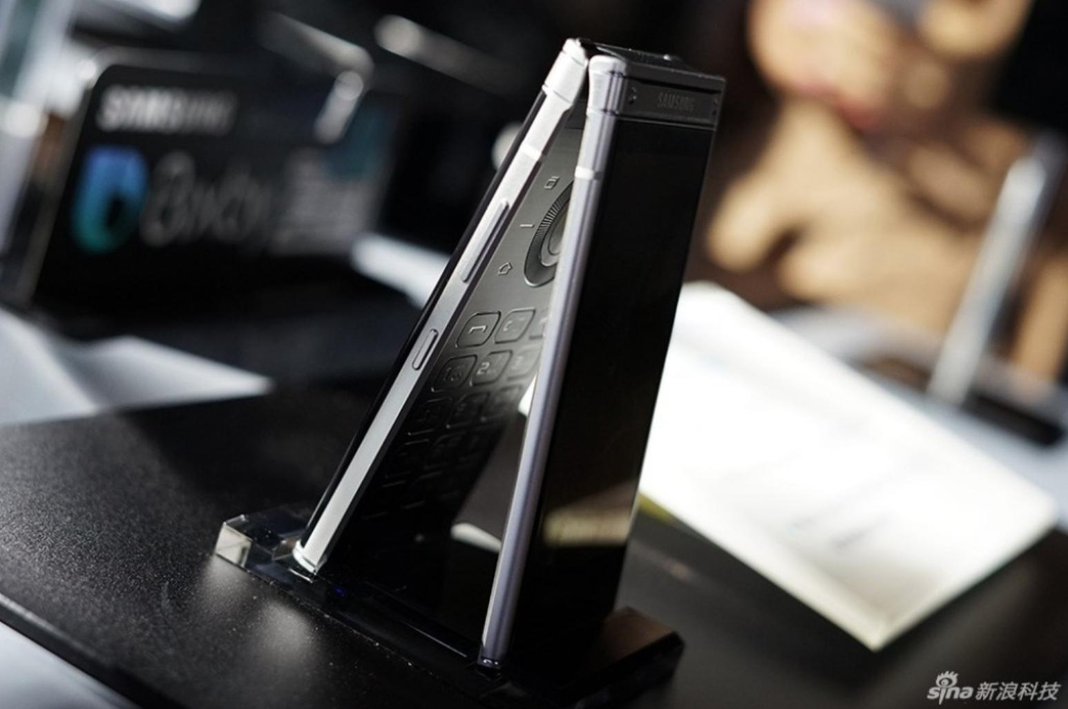 Samsung W2018 ile ilgili görsel sonucu
