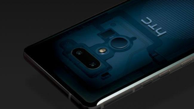 HTC U12 Plus modelini farklı kılan özellikler!