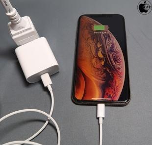 Yeni iPhone kutusundan hızlı şarj aleti çıkabilir!