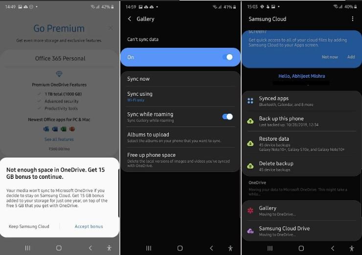 Galaxy Note 10 için ücretsiz depolama müjdesi!